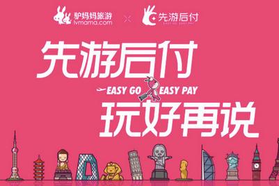 改革开放40年,旅游已成中国消费者生活的重要组成部分
