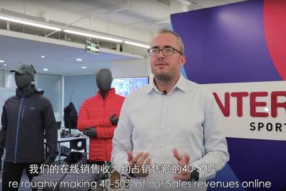 """INTERSPORT:中国体育市场与全球最大的区别在于中国更注重""""品牌"""""""