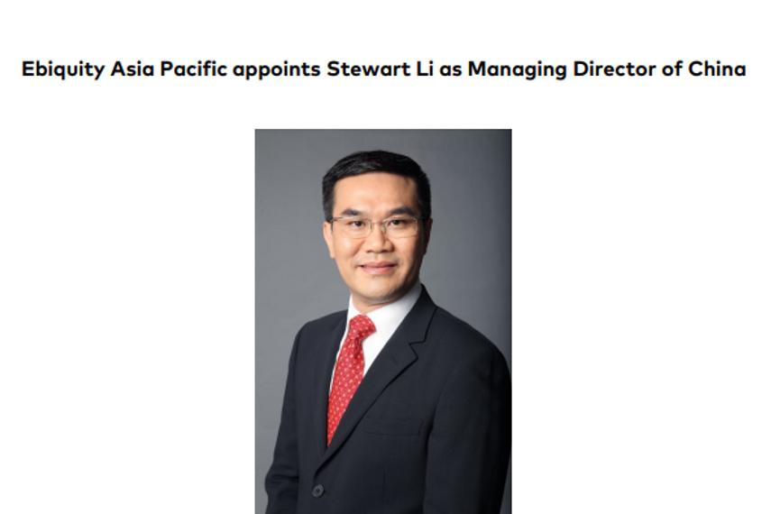 Ebiquity任命Stewart Li为中国区董事总经理