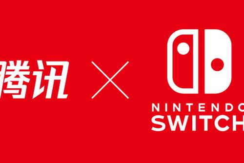 """TBWA上海负责""""腾讯引进 Nintendo Switch™""""创意营销"""