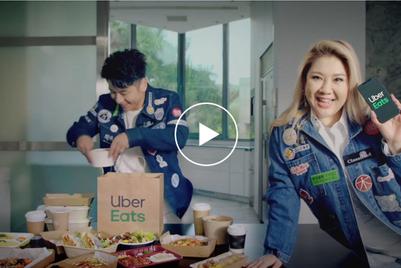 Uber Eats 中国香港地区最新广告