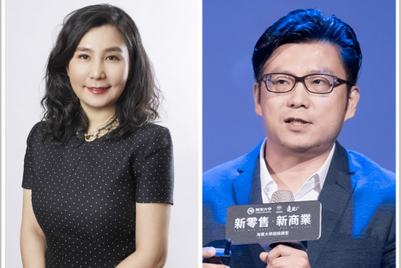 Campaign China Inside洞察 第五期| 对话中国CMO