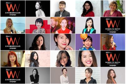大中华最值得关注女性2021