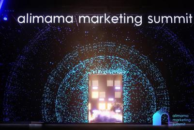 """数字营销时代,阿里妈妈""""大转身"""""""