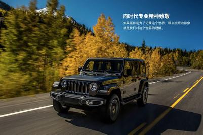 Essence中国成为Jeep全媒体整合媒介代理商