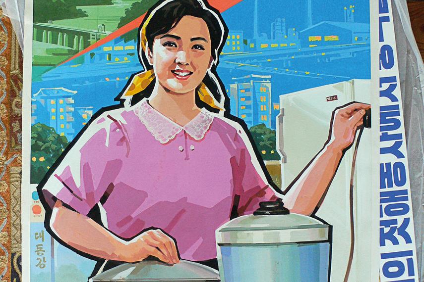 朝鲜无广告
