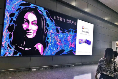 艾尔建委任竞立中国为其媒介策划与媒介购买代理商