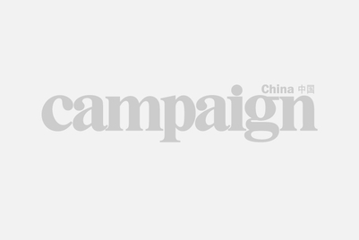 传立香港晋升Remy Ng为副职领导