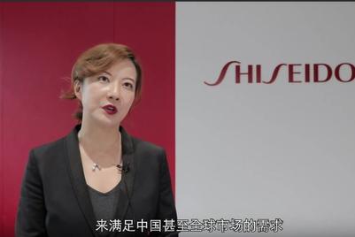 资生堂:早期单纯使用基本BB霜的中国消费者逐渐转变了