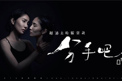 2018龍璽创意奖获奖作品上线