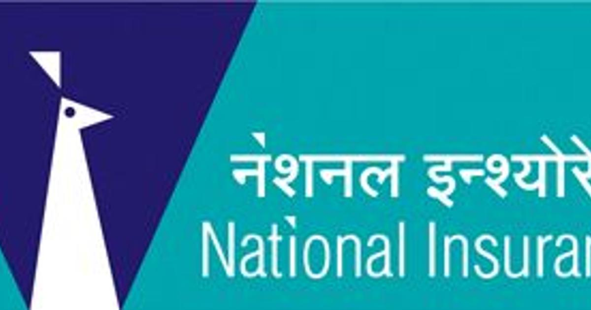 National Insurance Company logo
