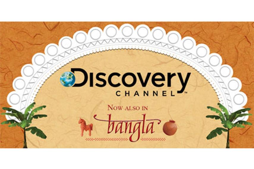 discovery channel telugu programs list