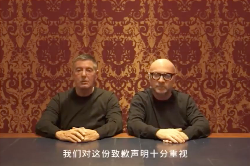 3e6241f25144 Dolce   Gabbana releases Weibo video apologising to  every Chinese person  in the world