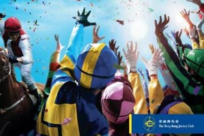 香港赛马会与传立媒体分手转投浩腾媒体