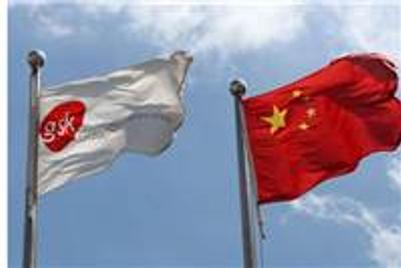 中国起诉两名外籍私家侦探,葛兰素史克陷入公共深潭