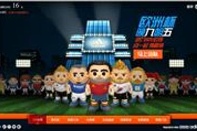 阿迪达斯在2012欧锦赛期间鼓励球迷熬夜观战