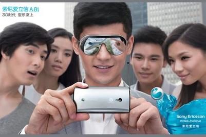 索爱为宣传A8i智能手机在中国推出化妆路演活动