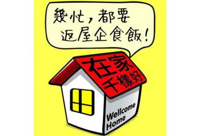 麦肯光明香港惠康业务创意群总监Danny Chan离任