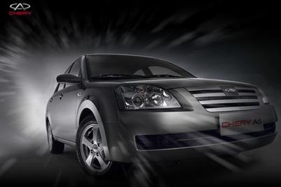 中国汽车品牌奇瑞召集创意比稿