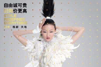 新天地时尚购物中心在上海推出品牌广告