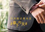 凤凰网喜获釜山国际广告节两项大奖