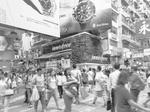 观点:香港应该今年开足马力,全力整合