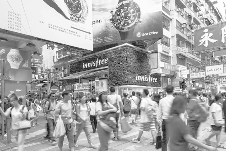 觀點:香港應該今年開足馬力,全力整合