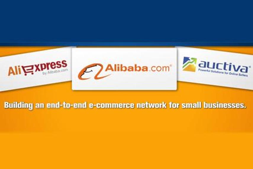 阿里巴巴收购第三方工具开发商Auctiva