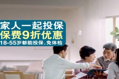达彼思141上海赢得招商信诺业务