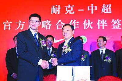 耐克市场总监李彤卷入中国足球丑闻