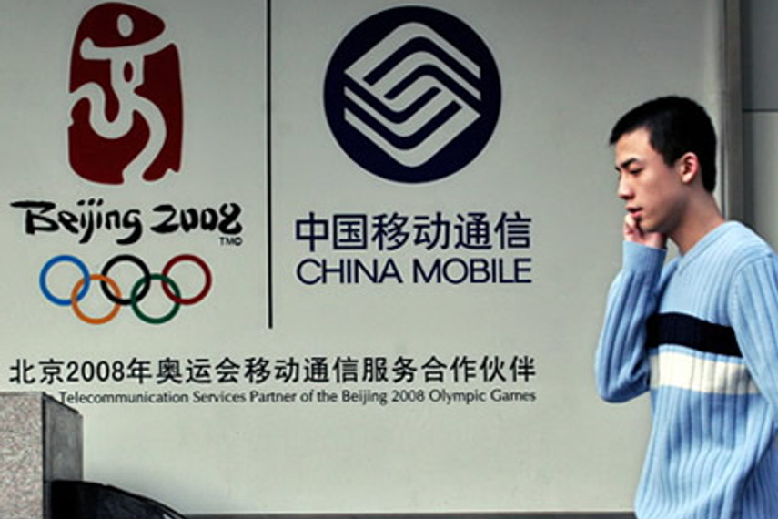 中国移动召集媒介购买和策划业务比稿