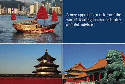保险经纪与风险咨询公司达信签约罗德中国