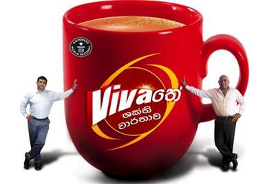 案例分析:麦芽饮料品牌Viva制作世界上最大的茶杯