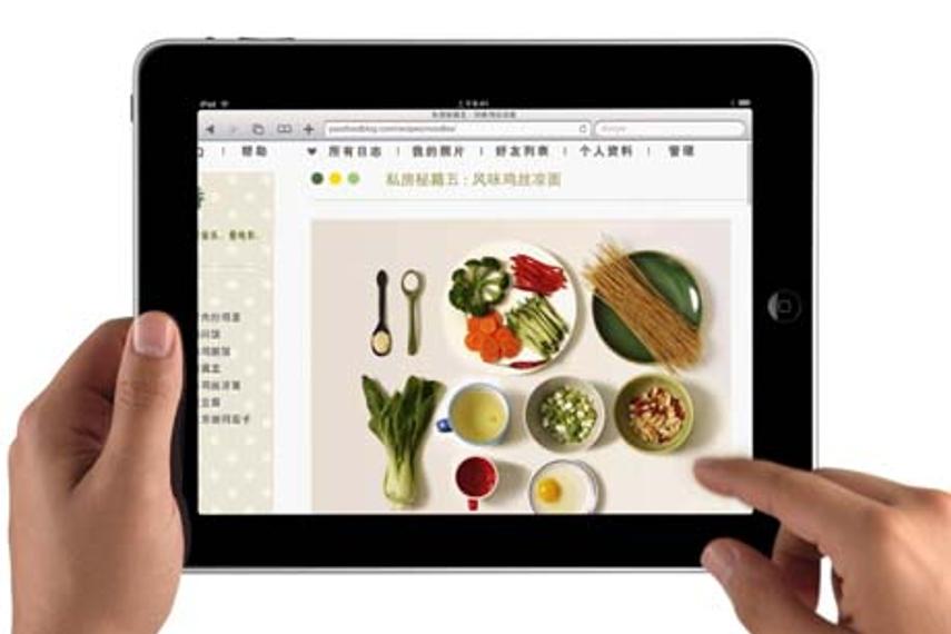 苹果推出iPad广告中文版