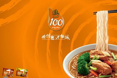 优盟中国与统量广告获统一中国户外媒体业务