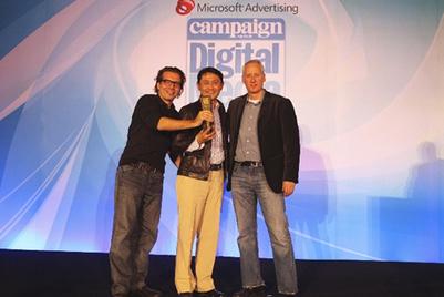 2010年亚太区数码媒体大奖颁奖典礼在北京举行