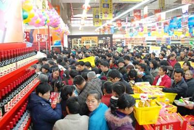 尚扬发布《2011年中国消费趋势前瞻》报告