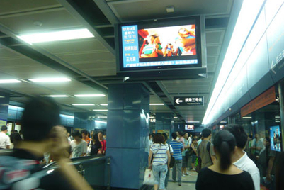 Well Gateway与中国口岸商旅传媒及华视传媒合作