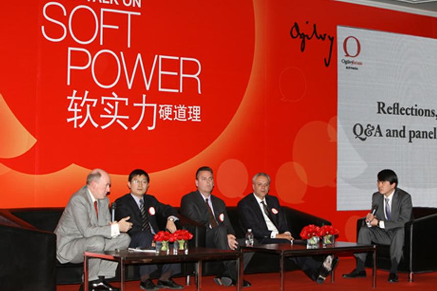 奥美在京举办论坛聚焦软实力