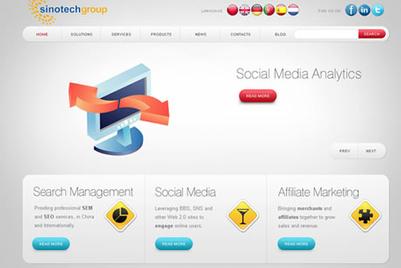 赛美特集团推出新数字营销机构Digital Jungle