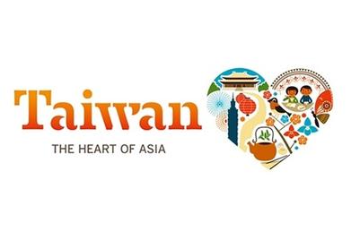 台湾观光局推出新品牌形象设计