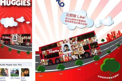 好奇纸尿裤推出社交巴士推广活动