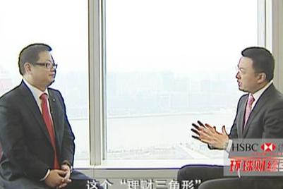 汇丰银行与第一财经频道合作推出周播节目