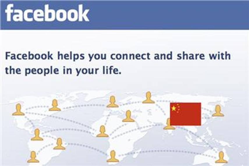 Facebook与百度合作进军中国市场消息激起强烈反响