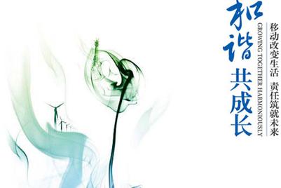 R3 报告称中国品牌在企业社会责任方面位居前列
