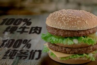 上海腾迈启动麦当劳推广活动