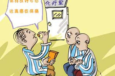 凌科信策划获中国癌症基金会公关业务