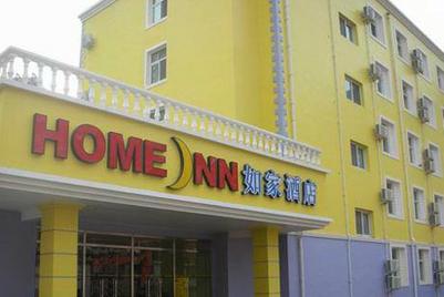 如家酒店指定奥美红坊担任和颐酒店代理商