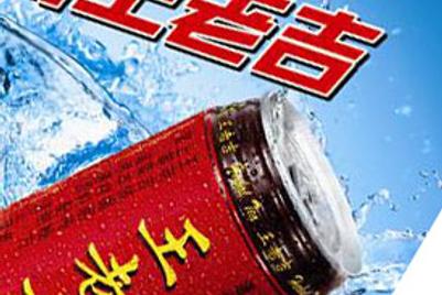 凯络媒体获王老吉草本茶饮策划业务