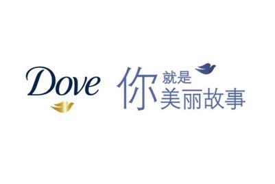 多芬推出互动网络宣传项目